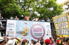 Desde janeiro, 244,5 mil foliões se divertiram, sem ocorrências policiais