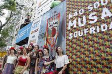Ao todo, 21 blocos animaram os 14 dias de Carnaval de Rua da Capital