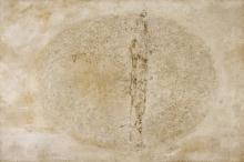 """Obra """"Branco"""", óleo sobre tela de Kazuo Wakabayashi, está na mostra"""