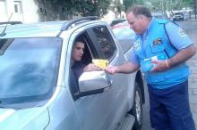 Objetivo é conscientizar as pessoas visando à redução dos acidentes
